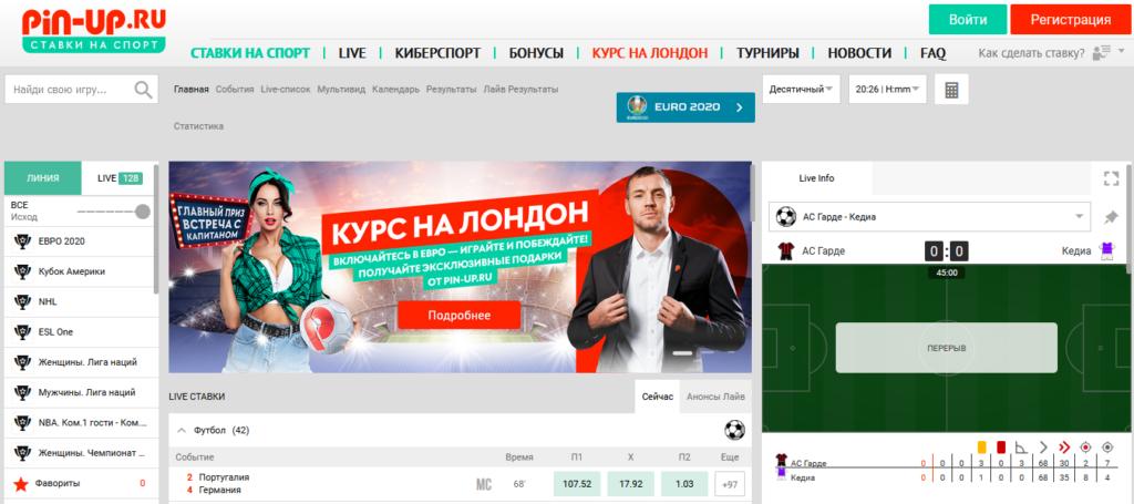 Интерфейс pin-up.ru